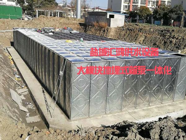 大模塊地埋式箱泵一體化