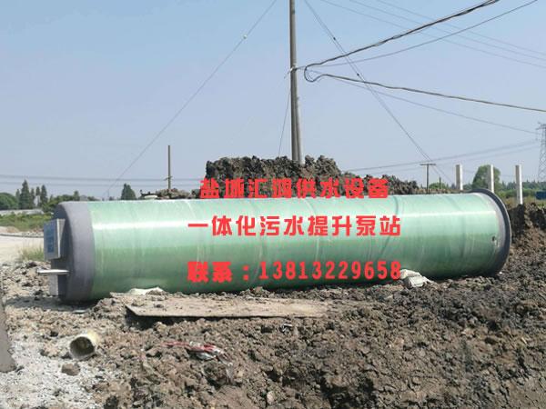 一體化污水提升泵站